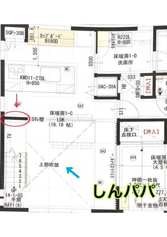 AB43FCEE-3549-407D-AE11-E315FFBF0CDB.jpg